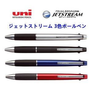 筆記具 三菱油性ボールペン文具 JETSREAM 三菱Uni ジェットストリーム 3色ボールペン SXE3-800 インク色 黒赤青 0.7mm 3本セット 品番 SXE3-800-07 dhlelephant30531