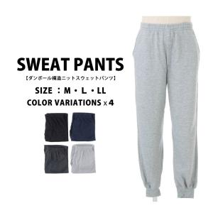Mサイズ パンツ総丈 約97cm(裾リブ6cmを含む) ウエスト 約76-84cm 股下 約70cm...
