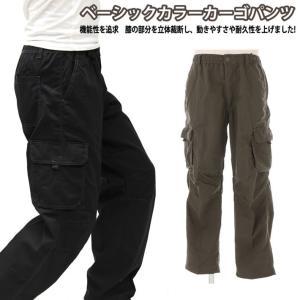 作業着 作業服 カーゴパンツ メンズ  ワークズボン おしゃれ サイドポケット Men's かっこい...