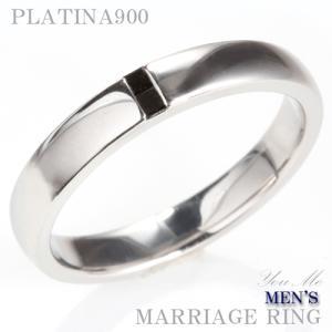メンズ マリッジリング ブラックダイヤハーフエタニティ 刻印無料 プラチナ900 男性用 結婚指輪