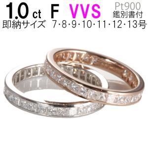 婚約指輪 安い 結婚指輪 安い フルエタニティ 1ct F VVS プリンセスカット ハリーウィンス...
