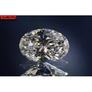 0.3カラット オーバルカットダイヤ Eカラー フローレス 透明感と細かい輝きとファイヤーが美しい子 ダイヤGIA鑑定書刻印つき|diadia