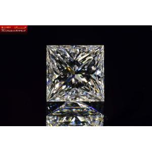 プリンセスカット ダイヤ0.8カラット Gカラー IF 高品質 輝きオーラと透明感あふれる証拠写真つき ダイヤ鑑定書 GIA刻印つき|diadia