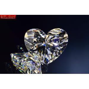 ハートシェイプカット ダイヤモンドルース DカラーVS2 ハッピーハート白さと輝き可愛い子 ダイヤ鑑定書 GIA刻印つき|diadia