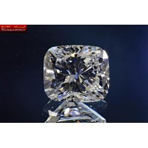 0.5カラットクッションカットダイヤモンドルースEカラーIF 透明感とIFの細かい輝きオーラさん ダイヤ鑑定書GIA刻印つき|diadia