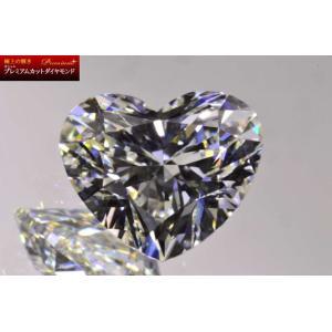 1カラット ハートシェイプカット ダイヤモンドルース LカラーVVS2 ダイヤ GIA鑑定書 刻印つき 輝きのハッピーハートさん|diadia