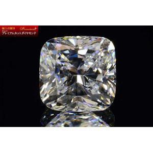 1カラットクッションカットダイヤモンドDカラーIF GIA鑑定書つき 透明感のある優しい輝きさん|diadia