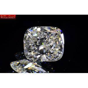 クッションカットダイヤモンド0.5カラットFカラーIF