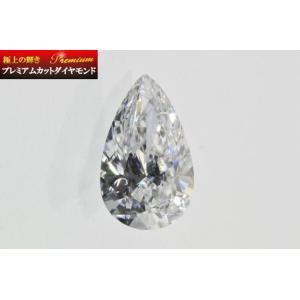 ダイヤ ペアシェイプ(ティアドロップ、涙)ダイヤ 0.5ct Dカラー IF最高品質輝きの強さに見ていてウキウキします^^|diadia
