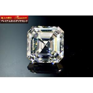 ダイヤモンドの極み!アッシャーカット ダイヤモンド Eカラー IF 高品質 0.54ct ステップカットの透明感はIF 品質だからこそ!|diadia