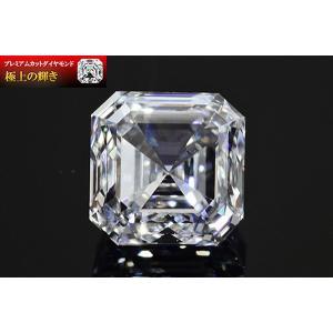 1カラット アッシャーカット ダイヤモンド Dカラー IF 内包物のないクリアで吸い込まれる輝き IFオーラが出ています|diadia