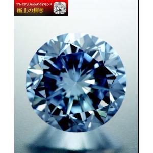 ファンシービビットブルー ダイヤ ラウンド 7.59カラット IF 品質海外在庫です40億6千万円システム上販売価格の桁足らず。 diadia