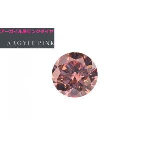 アーガイル産ピンクダイヤ ラウンド 0.17カラット 直径3.5mm前後#9美人櫻子さん6PR ファンシーインテンスパープリッシュピンクダイヤ色 アーガイル産地証明書付|diadia