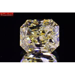 1.2カラットダイヤルースVS1 輝き強いおっきいレモンキャンディのようなはんなりレモンさん ラディアントカットダイヤGIA鑑定書ダイヤ鑑別書つき|diadia