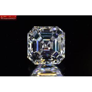 ほぼ 0.5カラット アッシャーカット ダイヤさん Dカラー VVS2 0.46カラット がお値段かわいいポイント ダイヤGIA鑑定書 ダイヤ鑑別書|diadia