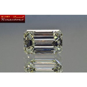 0.3カラットエメラルドカットダイヤVS1品質Lカラー 艶美人シスターズ イエローゴールドに!ダイヤ蛍光性ストロングブルーが楽しい|diadia