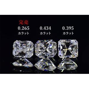 0.2カラット0.3カラット0.4カラット四角いダイヤ美形3兄弟ラディアントカットダイヤさんEカラーDカラーVS2VVS2|diadia