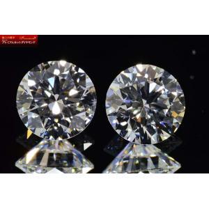 0.3カラット ダイヤモンド Eカラー IF 輝き強いお目目ぱちりさんの双子ちゃん シンプルなピアス お作り代金込み|diadia