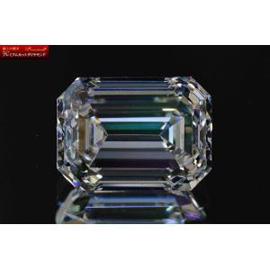 ほぼ1カラットエメラルドカットダイヤさんIFインターナリーフローレス品質Gカラー 秘密の透明感|diadia