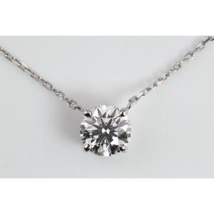 やっぱりシンプルダイヤモンド 一粒ペンダント 0.5カラット Dカラー VVS プラチナ 4本爪が可愛い GIA鑑定書つき|diadia