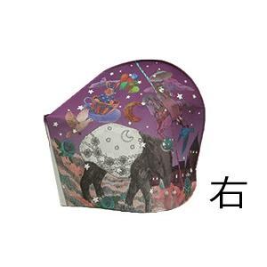 安眠・保温・保湿カバー「mydome(マイドーム)」/眠り姫の夢|diamic-shop