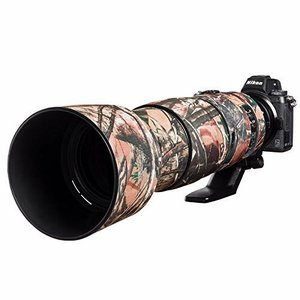 イージーカバー レンズオーク ニコン 200-500mm f/5.6 VR 用フォレスト カモフラージュの商品画像|ナビ