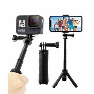 GoPro ゴープロ アクセサリー スマホ三脚自撮り棒 hero9 hero8 その他アクションカメラ対応|diamod-snap987