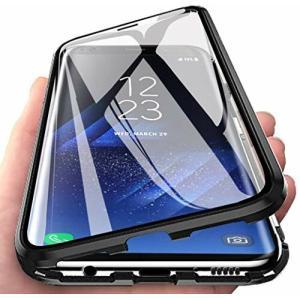 iPhone SE 2020 ガラスケース 磁気吸着ケース バンパー 両面強化ガラス 9H強化ガラス保護フィルム マグネット式|diamod-snap987