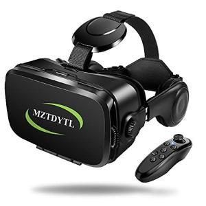 VR ゴーグル VRヘッドセット 「最新型 メガネ 3D ゲーム 映画 動画 Bluetooth コントローラ/リモコン 付き 受話可能|diamod-snap987