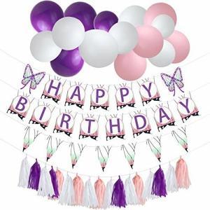 DERAYEE 誕生日 風船 飾り付け ガーランド バルーン 三角旗 デコレーション 飾り HAPPY BIRTHDAY (蝴蝶柄)|diamod-snap987