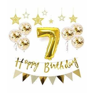 7歳 誕生日 風船 HAPPY BIRTHDAY 風船 アルミニウム 数字(7) お子様誕生日パーティー 豪華 誕生日 飾り付け セッ|diamod-snap987