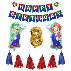 Fun+ スーパーマリオ 誕生日 飾り付けセット かわいいキャラクター HAPPYBIRTHDAYガーランド 数字バルーン|diamod-snap987