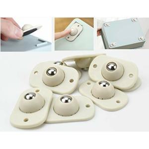 キャスター 貼る 粘着テープ式ボール Hcycy キャスター はるだけ 両面テープ 360度回転 耐荷重 fits 収納ケース|diamod-snap987