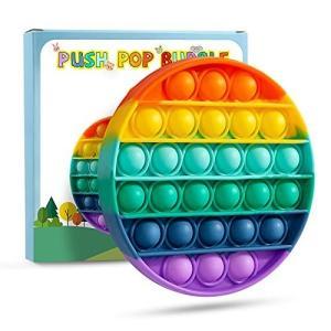 IREENUO スクイーズ玩具 プッシュポップフィジェットおもちゃ プッシュポップポップ バブル感覚 減圧グッズ ス|diamod-snap987