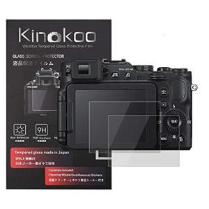 kinokoo 液晶保護フィルム Nikon Coolpix P7800/P7700/P7100専用 硬度9H 高透過率 耐指紋 気泡無し 強化ガラス 厚さ0.3mm 2枚|diamod-snap987