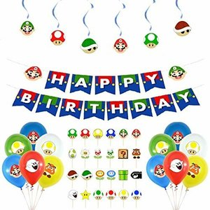 スーパーマリオ 誕生日 飾り付け パーティー セット 可愛い キャラクター 子供 男の子 4 女の子|diamod-snap987