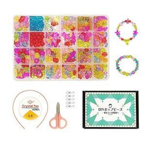 BIGMEOW 女の子 ビーズ アクセサリーキット キッズ おもちゃセット ネックレス ブレスレット DIY 手作り 子供の|diamod-snap987