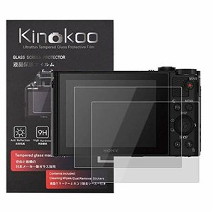 kinokoo 液晶保護フィルム SONY デジタルカメラ Cyber-shot DSC-HX90V/HX90/DSC-WX500専用 硬度9H 高透過率 耐指紋 気泡無し|diamod-snap987