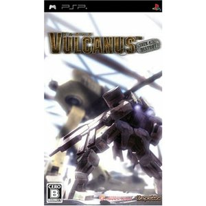 【PSP】コンパイルハート ヴルカヌスの商品画像 ナビ