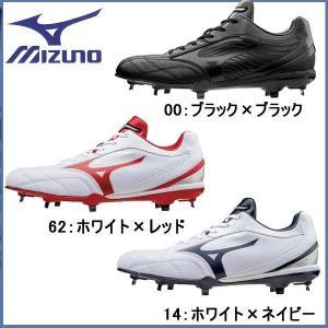 野球 スパイク 金具 埋め込み式 一般 ミズノ MIZUNO ネクストクロス|diamond-sports