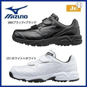 野球 トレーニングシューズ ジュニア ミズノ MIZUNO セレクトナイントレーナー Jr|diamond-sports