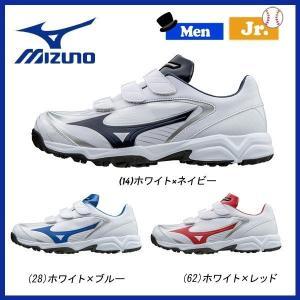 野球 トレーニングシューズ 一般・ジュニア ミズノ MIZUNO セレクトナイントレーナー CR|diamond-sports