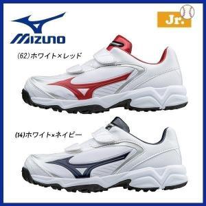 野球 トレーニングシューズ ジュニア ミズノ MIZUNO セレクトナイントレーナー Jr CR|diamond-sports