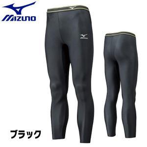 野球 MIZUNO【ミズノ】 一般用 ロングスパッツ タイツ -ブラック-|diamond-sports