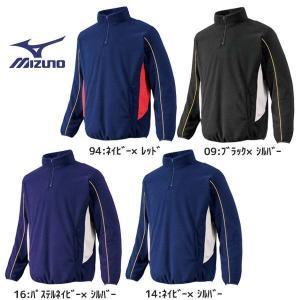 MIZUNO【ミズノ】一般用 グローバルエリート フリースジャケット diamond-sports
