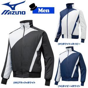 野球 MIZUNO ミズノ  一般用 グラウンドコート 侍ジャパンモデル diamond-sports