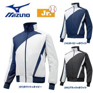 野球 MIZUNO ミズノ  少年用 ジュニア・グラウンドコート 侍ジャパンモデル diamond-sports
