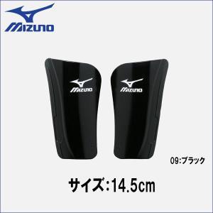 MIZUNO ミズノ シンガード-サッカーシンガード-|diamond-sports