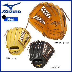 野球 グラブ グローブ 一般用 軟式用 ミズノ MIZUNO ミズノプロ BSS限定 フィンガーコアテクノロジー 外野手用16N diamond-sports