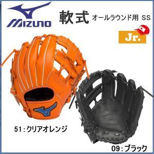 野球 グラブ グローブ 軟式 少年 ジュニア ミズノ MIZUNO グラベンチャーNEXT オールラウンド用 SS 右投げ用 diamond-sports